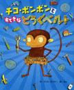 Ha0909chiko